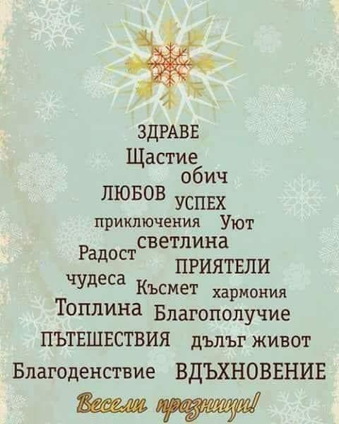 FB_IMG_1545606183702.jpg