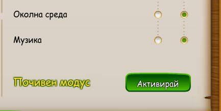 Screenshot 2019-09-12 at 21.54.29.png